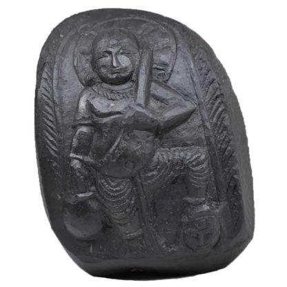 214gms-Vaman-Murti-Shaligram